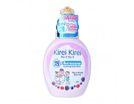 Kirei Kirei Anti Bacterial Body Wash Nourishing Berries - Case