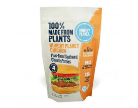 Hungry Planet Chicken Southwest Chipotle Patty - Case