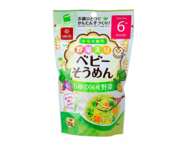 Hakubaku Baby Noodles 5 Mixed Vegetable - Case