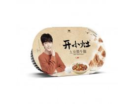 Kai Xiao Zao - Self-heating Rice (Beef Stew Potato) - Case