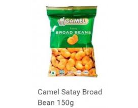 Camel Satay Broad Beans (AF) - Case