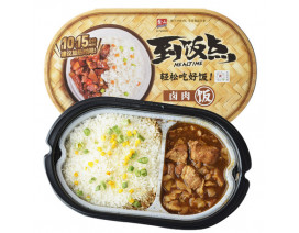 Zi Shan - Self-Heating Rice (Curry Beef) - Case