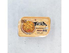 Zi Shan - Self-Heating Rice (Curry Pork) - Case