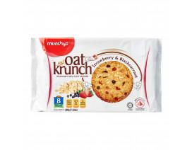 Munchy's OatKrunch Strawberry & Blackcurrant 8's - Case