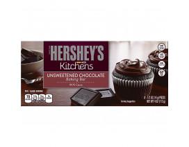 Hershey's Baking Bar Unsweetened Chocolate - Case