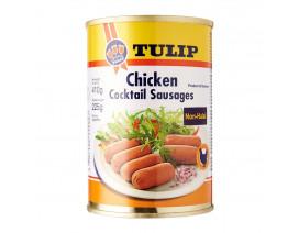 Tulip Chicken Cocktail Sausages - Case