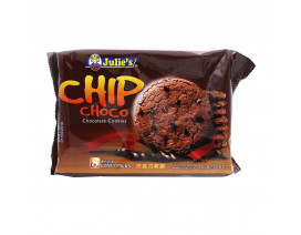 Julie's Chocolate Chip Choco Cookies - Case