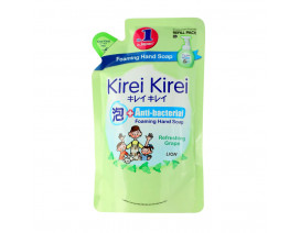 Kirei Kirei Anti Bacterial Foaming Hand Soap Refreshing Grape Refill - Case
