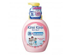 Kirei Kirei Anti-bacterial Foaming Body Wash Moisturizing Peach - Case