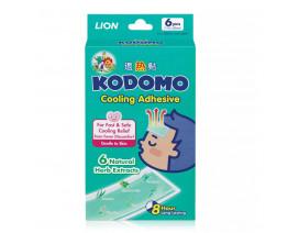 Kodomo Cooling Adhesive 8Hrs - Case