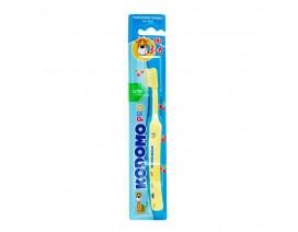 Kodomo Children Toothbrush Pro (Age 3-6 Yrs) - Case