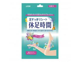 Kyusoku Jikan Cooling Leg Pad 6s - Case