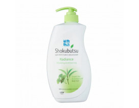 Shokubutsu Radiance Body Foam Vitalizing & Whitening - Case
