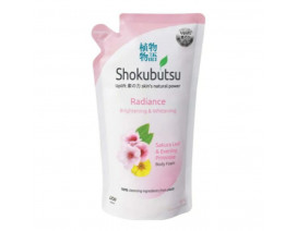 Shokubutsu Radiance Body Foam Brightening Whitening (MY) - Case