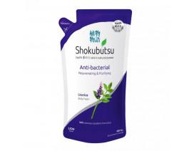 Shokubutsu Anti-bacterial Body Foam Rejuvenating & Purifying - Case