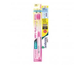 Systema Haguki Plus Toothbrush Ultra Soft - Case