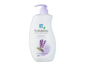 Shokubutsu Radiance Body Foam Calming & Whitening - Case