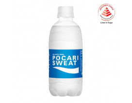 Pocari Sweat Ion Supply Bottle Drink (Buy 100 cases get 40 case free) - Case