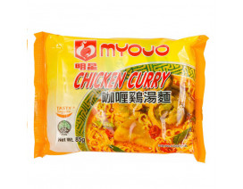 Myojo Chicken Curry Instant Noodles - Case
