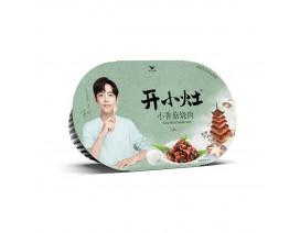 Kai Xiao Zao - Self-heating Rice (Pork Mushroom) - Case