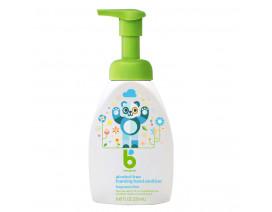 Babyganics Hand Sanitizer Fragrance Free - Case