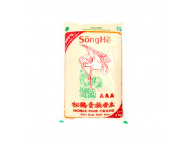 SongHe AAA Thai Hom Mali Rice - Case