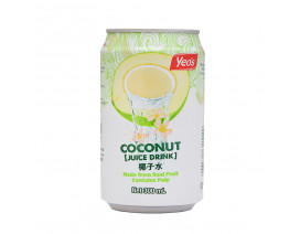 Yeo's Coconut Juice Drink - Case