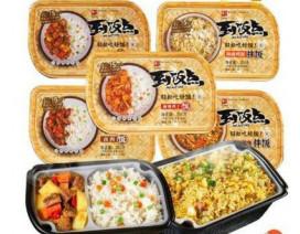 Zi Shan - Self-Heating Rice (Braised Beef Brisket) - Case