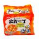 Nissin Chu Qian Yi Ding Tom Yam Instant Noodles - Case